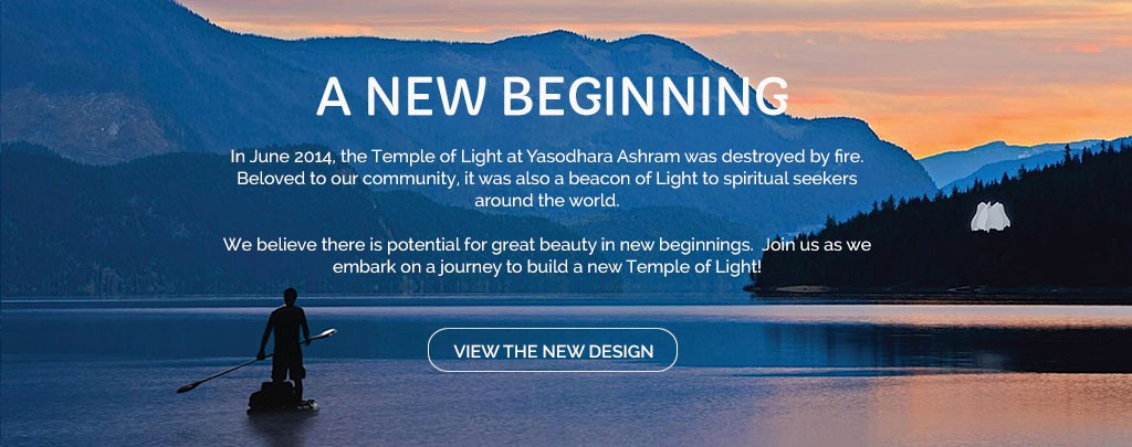 Introducing the New Temple of Light