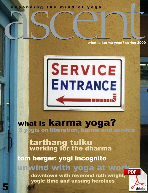 Issue 05 - What is Karma Yoga? - PDF