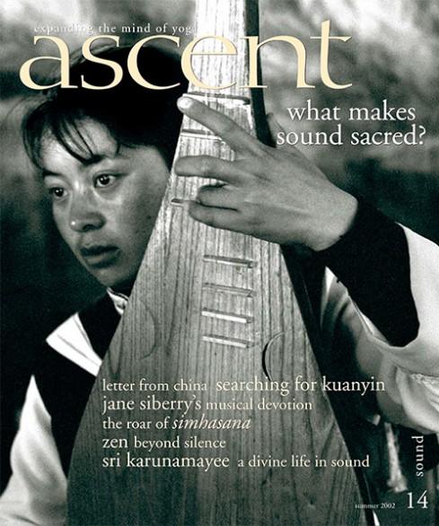 ascent-14