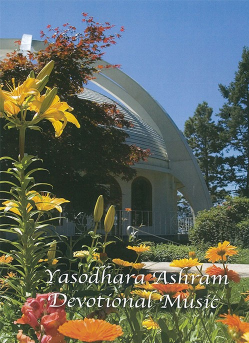 book-ashram-songbook