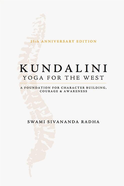 book-kundalini
