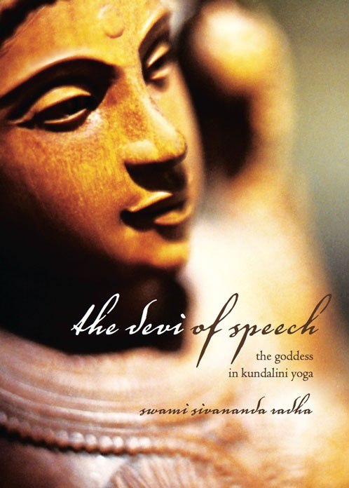 book_devi-of-speech